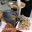 画像2: 大豆つぶし機【貸し出し】(米こうじ購入者限定) (2)
