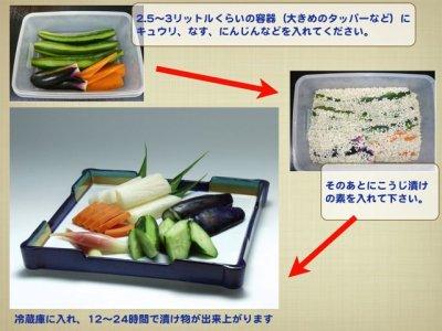 画像3: ふる里セット(中)(要冷蔵)